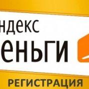 Пользователи Яндекс.Денег из Беларуси теперь могут отправлять переводы через Юнистрим