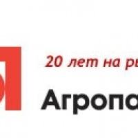 Продажа Садовой техники и оборудования.